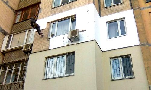 Зовнішнє утеплення панельного будинку