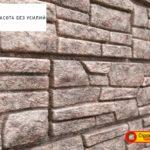 36669 Фасадні панелі Ю-пласт (Стоун Хаус Сланець) — Світло-сірий