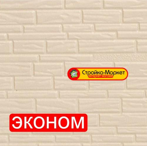 Фасадные панели Zodiac (Эконом) Кирпич мелкозернистый — AE8-001