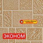 43242 Фасадные панели Zodiac (Эконом) Мозаика — AE5-004