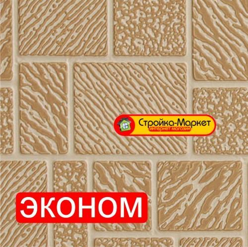 Фасадные панели Zodiac (Эконом) Мозаика — AE5-004