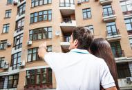 Рекомендации для покупателей недвижимости во вторичке в Хмельницком