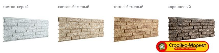 44636 Фасадные панели Стоун-хаус Кварцит — Коричневый