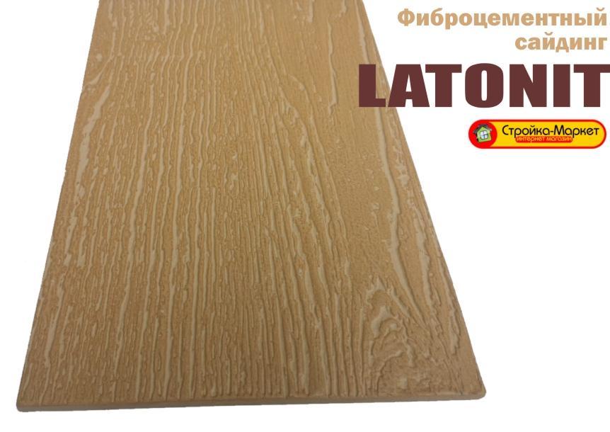 Фиброцементный сайдинг LATONIT (Латонит) - Кедр
