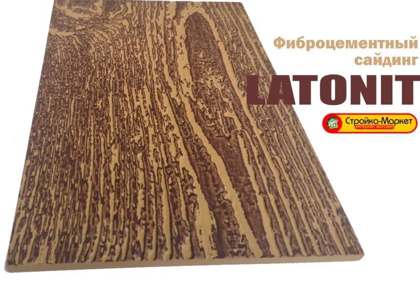 Фиброцементный сайдинг LATONIT (Латонит) - Клен