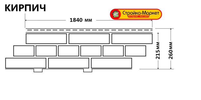 Цокольный сайдинг Доломит, Кирпич