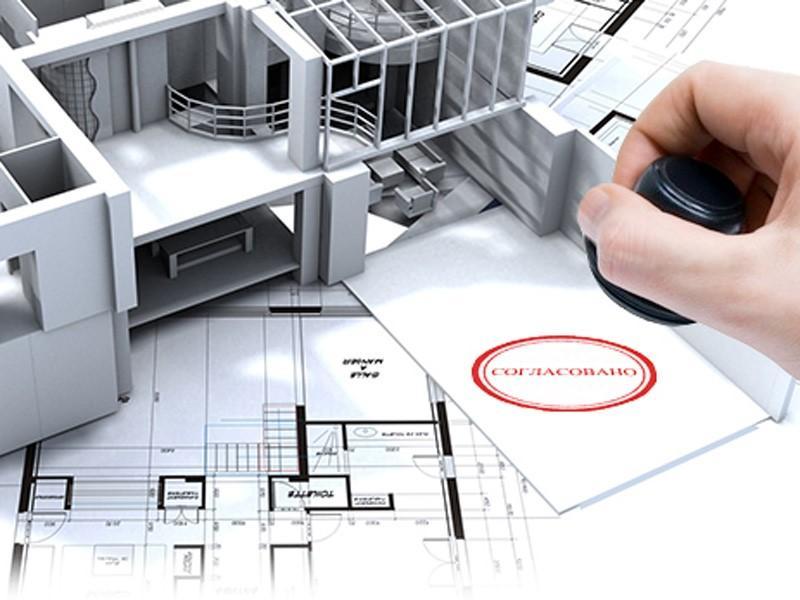 Перепланировка квартиры без проблем и судебных тяжб