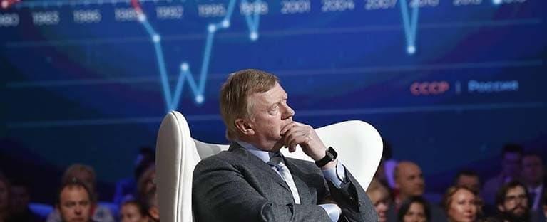 51303 Где живёт Анатолий Чубайс