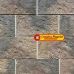 51668 Вентилируемый фасад Песчаник — Каньон — С27