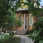 52308 Где живет Ани Лорак после развода с супругом