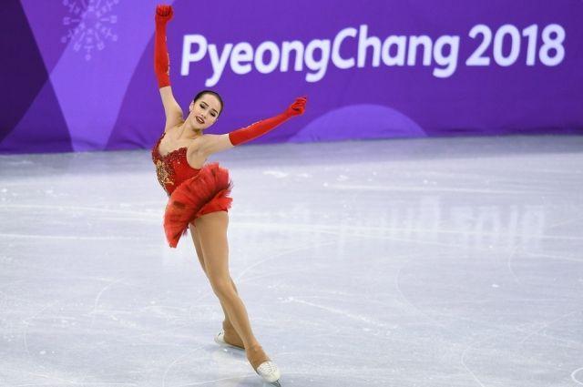 52659 Дом победительницы Олимпиады-2018 Алины Загитовой